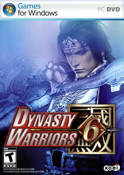 تحميل لعبة dynasty warriors 4