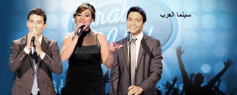 بنعيشوا 2013 Arab Idol arab_110.jpg