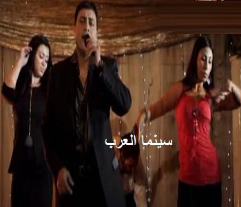 أغنية يارب رحمتك MP3 من فيلم المماليك غناء سعد ابراهيم