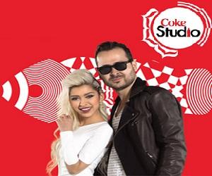 من ايدي إدوارد مايا ونايا الأغنية MP3 من Coke Studio بالعربي