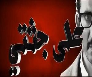 مهرجان احمد حلمى وام سي امين وسادت وفيفتي على جثتي MP3 كامل