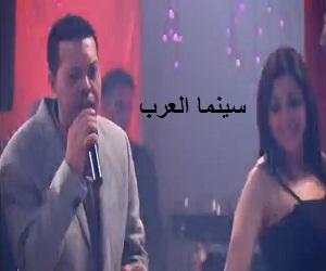 سجارة بتجر سجارة محمود الحسيني أغنية mp3 من مسلسل مزاج الخير