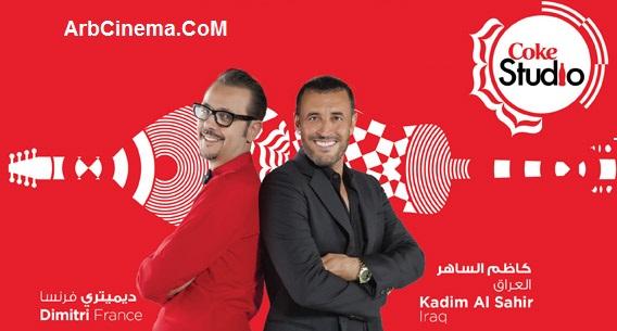 2013 Kadim & Dimitri Coke kazem_10.jpg