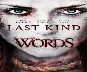 فيلم Last Kind Words 2013 مترجم DVDrip نسخة 576p