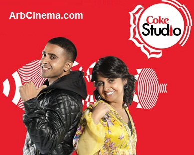جاي شون وشمه حمدان Down الأغنية MP3 من Coke Studio بالعربي