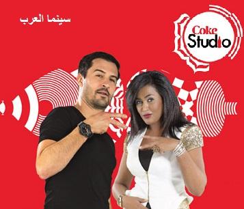 إيف لاروك و وعد Rise Up الأغنية MP3 من Coke Studio بالعربي