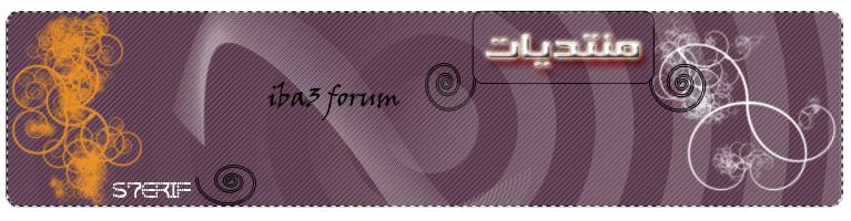 ibda3 forum