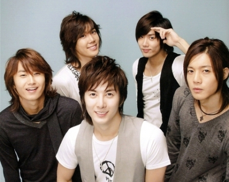 ss501-members-dating