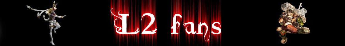Bienvenido a L2Fans
