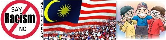 Malaysian Say No To Rasicm Banner