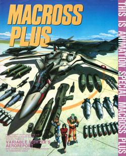Macross Plus Variable fighter's Aéroreport ( Art Book )