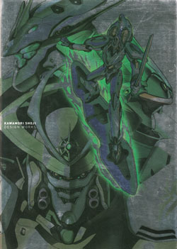 Soji Kawamori Design Works; Art Book ( Macross Zero )