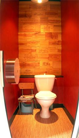 Votre avis sur mes wc for Peinture pour wc