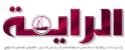 جريدة الراية القطرية