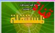http://i79.servimg.com/u/f79/16/93/14/25/th/ouuoou10.png