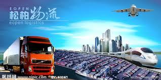 物流運輸-貨品到埸Logistics and transport - goods and drinking places