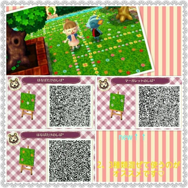 Animal Crossing New Leaf Qr Codes Boden Holz
