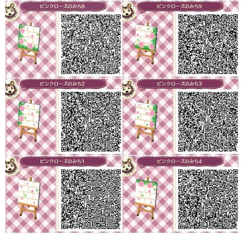 Les chemins motifs page 3 for Qr code acnl sol
