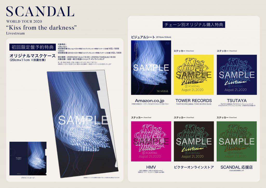 scanda10.jpg